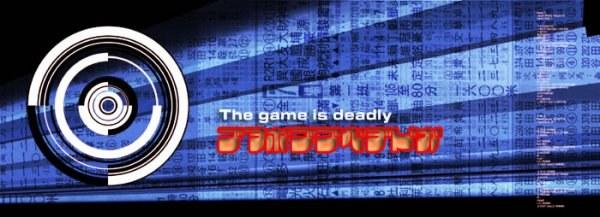 game promo design
